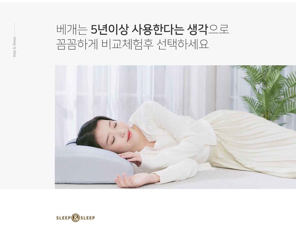 sleepfit 4.jpg